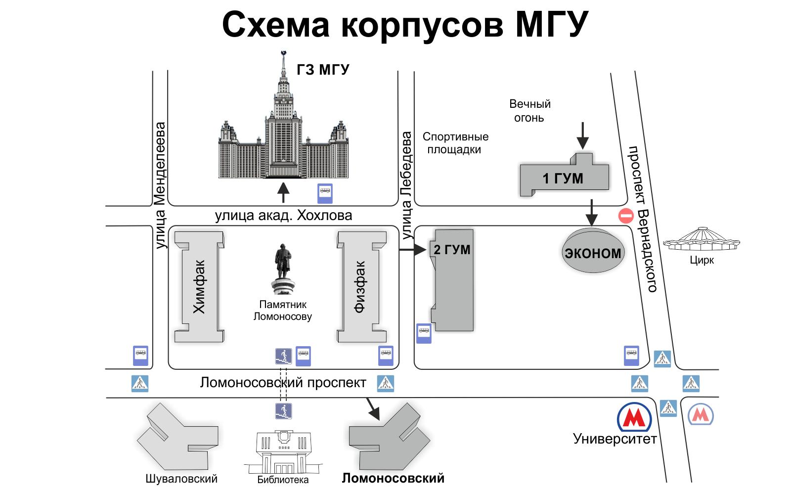 Собрания депутатов схема проезда через задний вход к малому гуму ссылке